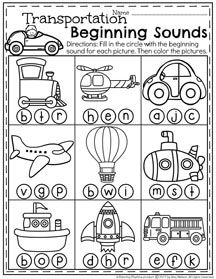 Preschool Beginning Sounds Transportation Worksheet