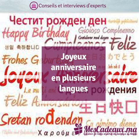 Joyeux anniversaire en plusieurs langues