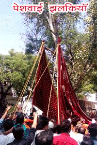 http://www.indianbazars.com/2016/04/peshwaai-information-for-simhastha-2016.html