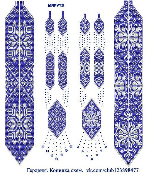 ИЗДЕЛИЯ ИЗ БИСЕРА | Ткачество бисером, Вязание крючком украшения и Вышивка крючком бисером