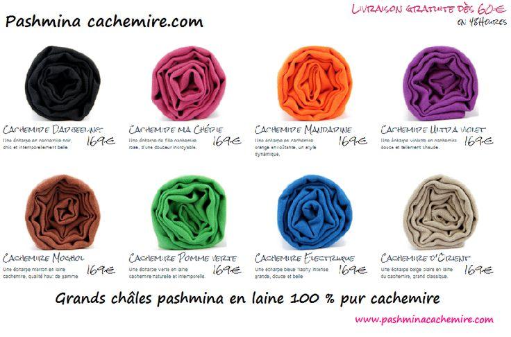 Conseils pour offrir et acheter une écharpe en cachemire homme ou femme selon ses goûts, son prix et sa gamme, de l'écharpe de luxe à l'écharpe pas cher.