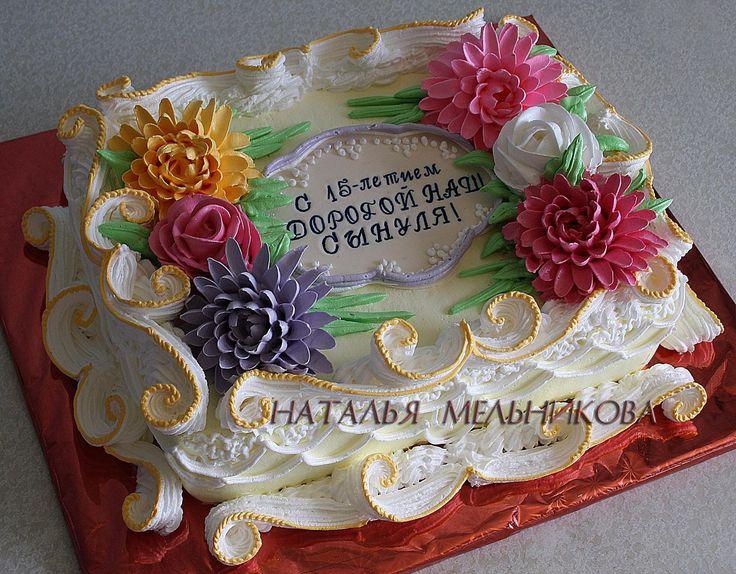 2927 best cakes images on Pinterest Birthday sheet cakes