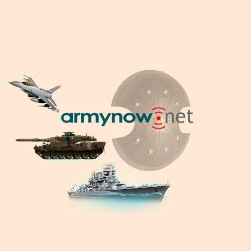 ArmyNow.Net Official Logo