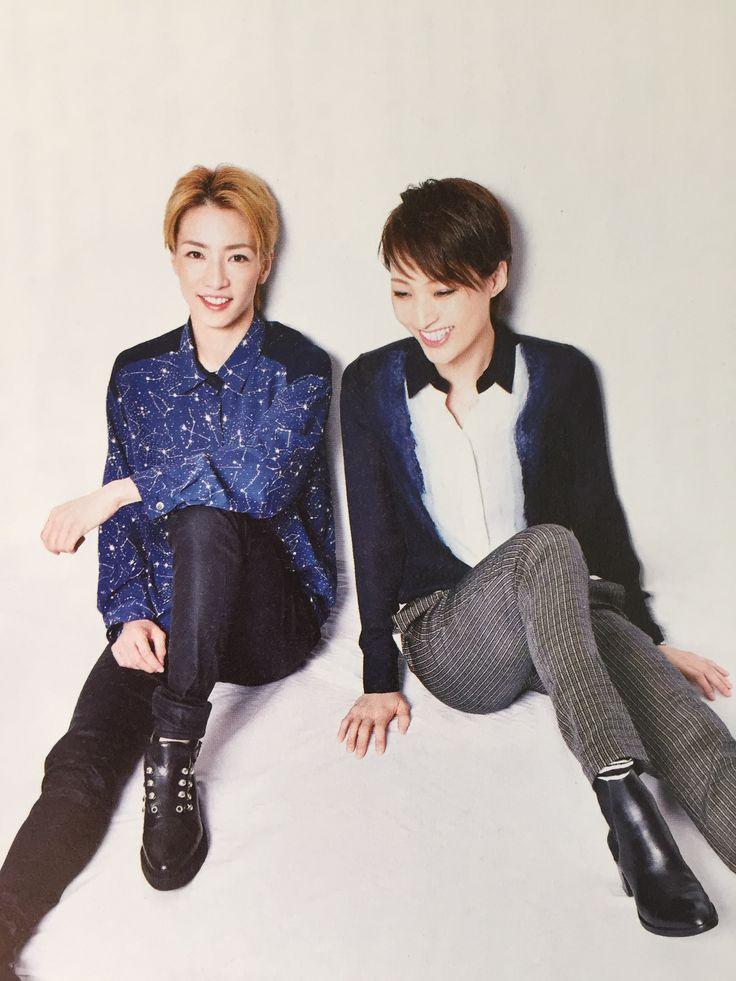 Chigi and Daimon