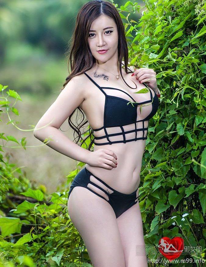 Wang Wan Yau Chinese Girl [18P]