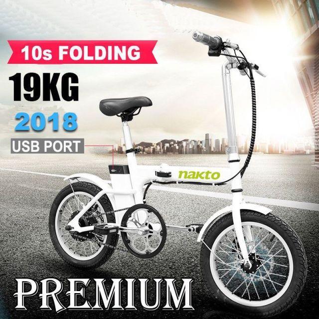 Folding 250w 36v Electric Bicycle Ebike Bike Lithium Battery
