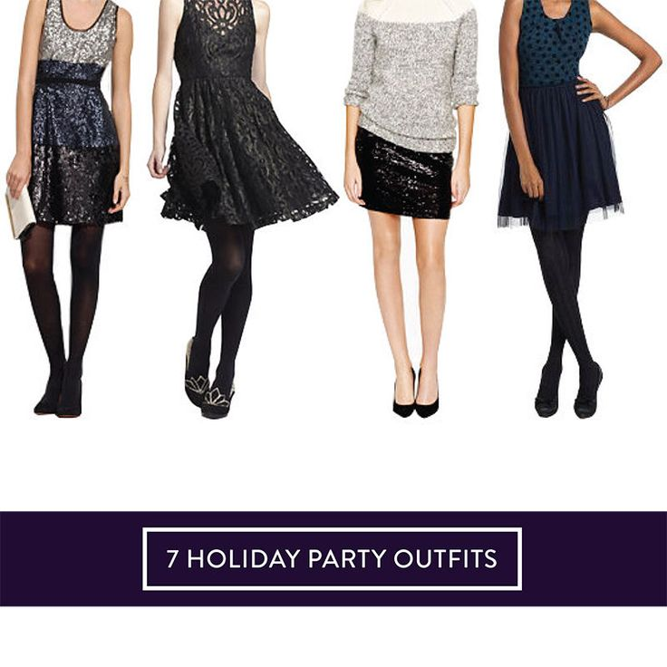 7 holiday party outfits