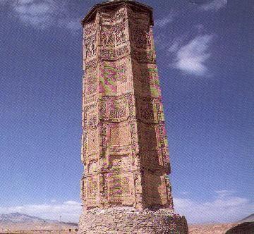 architettura afghane -palazzo di Mas'ud risalente al 1099, costruito in fango e mattone crudo, secondo schemi architettonici iranici. Cerca con Google
