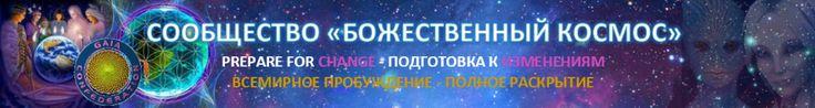 http://valiiiukiuk.narod.ru/file01.html ИНТЕРВЬЮ С ПРИШЕЛЬЦЕМОснованный на Личных сообщениях и расшифровки Интервью, проведенной:Матильда О'Доннер Макелрой Спо