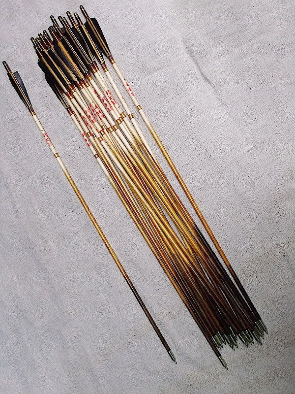 Handmade traditional wooden arrows  (20 pieces)