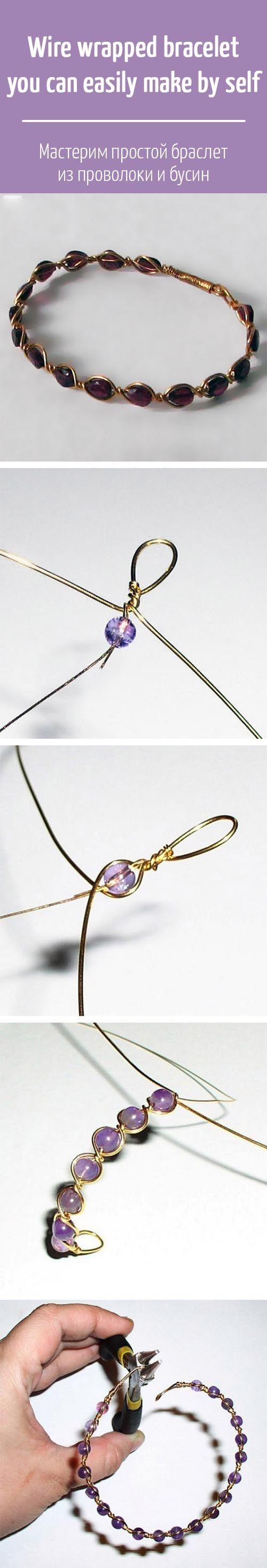 Wire wrapped bracelet you can easily make by self / Wire wrap для начинающих: мастерим простой браслет из проволоки и бусин