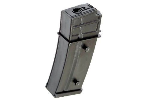 Airsoft G36 Magazine for JG G608 G608-2 AEG by Jing Gong. $4.67. High Capacity 470 round G36 Style Airsoft Magazine Fits Jing Gong G608 and G608-2 AEGs Mil Specs: Ratchet wheel type Plastic ABS Construction Stackable 470-round capacity Holds 6mm BBs (not for use with paintballs...regardless of what you hear they will damage your AEG).