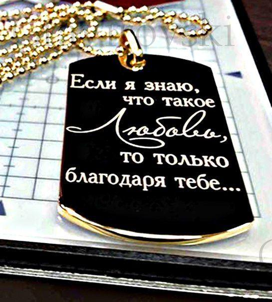 Интернет-магазин гравировки и подарков Ульяновск-Россия