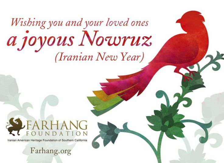 35 best persian new year images on pinterest persian persian cats happy persian new year 1391 m4hsunfo