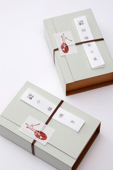 SEIJO SANPO | WORKS | AWATSUJI design