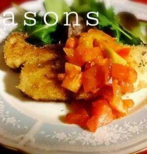 クセのないさっぱりとした味わいの鰆(さわら)をイタリアンなおかずに大変身させませんか?オシャレな一品はパーティーなどにもおススメですよ♪ ■サワラのハーブパン粉焼き~フレッシュトマトソース~  サワラのハーブパン粉焼き~フレッシュトマトソース~by のじさん 15~30分 人数:4人 パン粉焼きは簡単にできて見映えの良すると香り良い仕上がりになりますよ。フレッシュトマトのソースでさっぱりといただけ