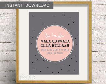 Instant Download Islamic Quran Quote Al Baqarah by inmystudioo