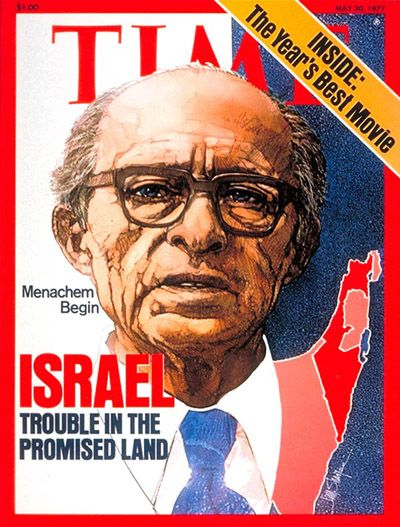 a biography of menachem begin a prime minister of israel Menachem begin would have turned 105 today, august 16, 2018 this article originally appeared in march of 2013  the former prime minister of israel was 79 years old and in frail health when, according to avi shilon, author of menachem begin, a life, he did one of his last television interv.