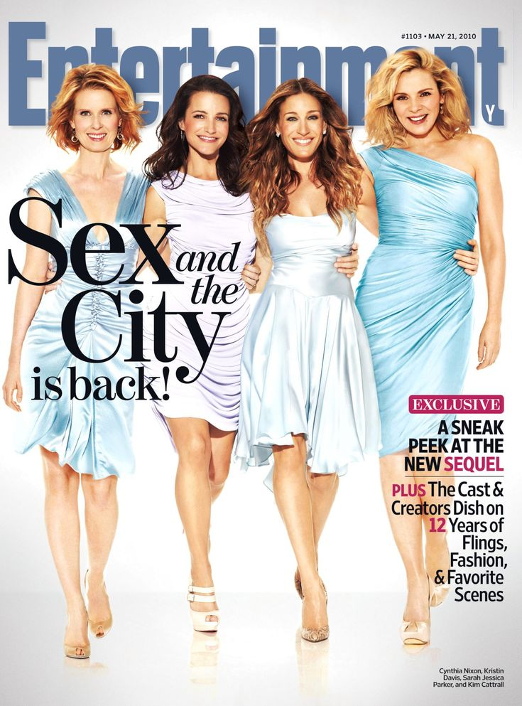Where are the sex and the city stars now