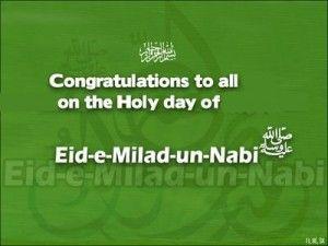 EID MILAD UN NABI_NEW
