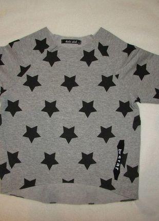 Kup mój przedmiot na #vintedpl http://www.vinted.pl/odziez-dziecieca/koszulki-topy-i-bluzki/12456509-bluzka-bezszwowa-dziecieca
