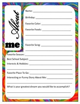 All about me questionnaire worksheet for the beginning of the school year or for student of the month bulletin boards.