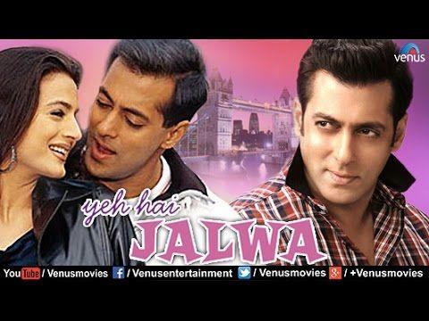 Yeh Hai Jalwa | Hindi Full Movie | Salman Khan | Ameesha Patel | Hindi R...