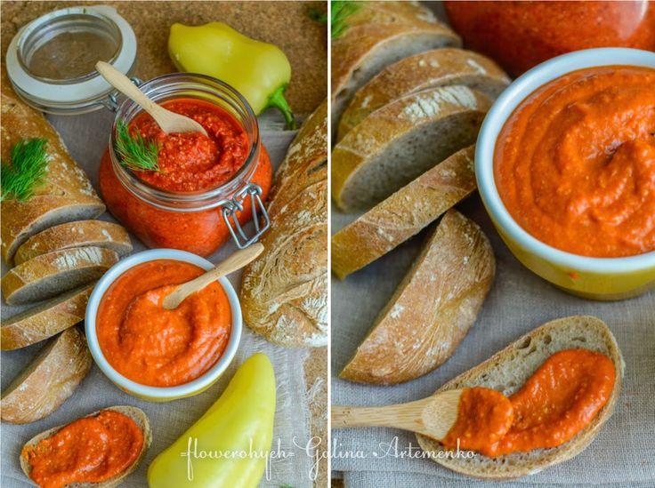 Два рецепта из печеного перца: ароматный паштет и знаменитый соус Ромеско. Pepper pate, Romesko sauce recipe