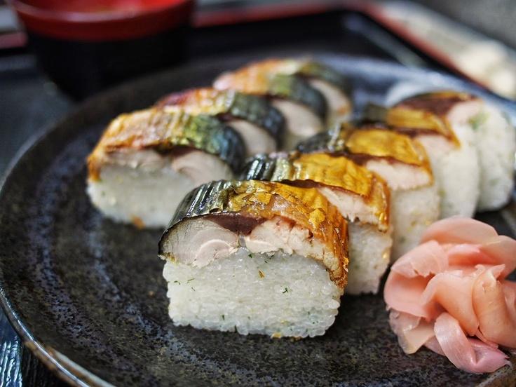 まかない用 焼き鯖棒寿司