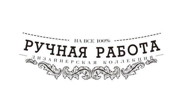 """""""Ручная работа"""" штампы   37 фотографий"""