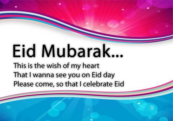 Latest Eid Picture Messages Collection http://www.messagescollection.com/latest-eid-picture-messages-collection/