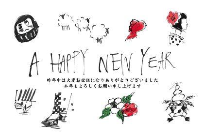 2015年 未年ファンタジスタ年賀状 イラスト   ファンタジスタの人気デザイン年賀状!