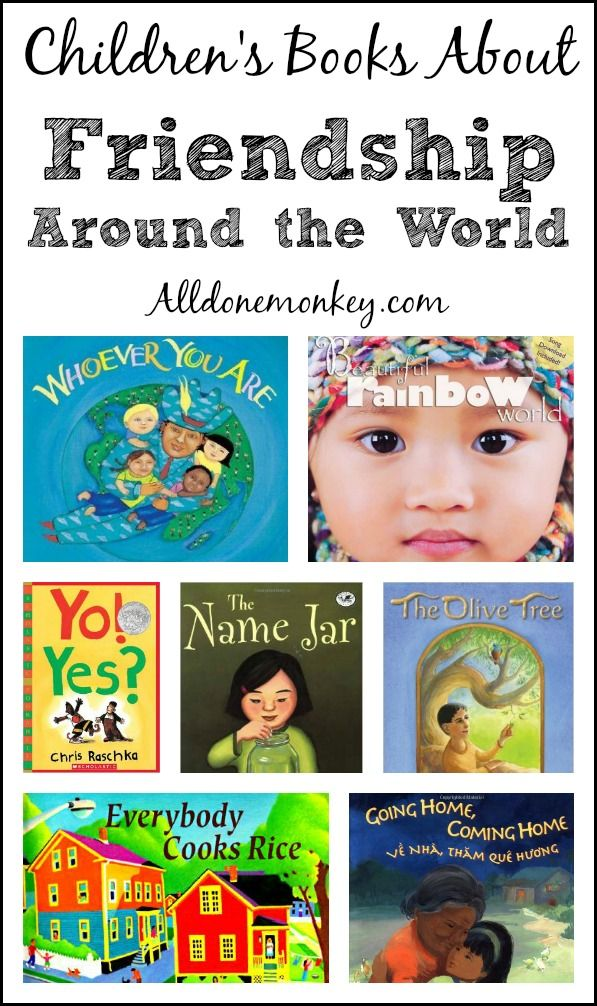 Children's Books About Friendship Around the World | Alldonemonkey.com