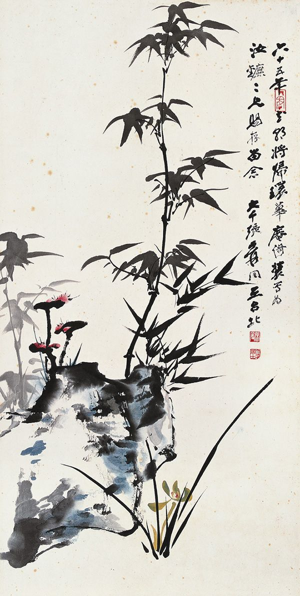 Zhang Daqian: Bamboo, Rocks, and Orchids | Chinese Painting | China Online Museum