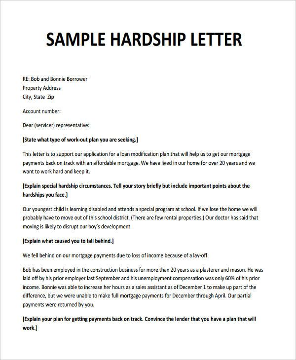 hardship letter sample  with images