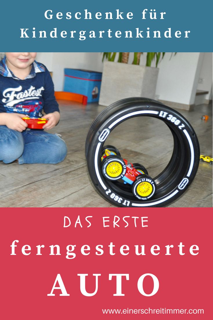 gewinnspiel ferngesteuertes auto tire twister f r kinder ab 3 jahren alltag mit zwillingen. Black Bedroom Furniture Sets. Home Design Ideas