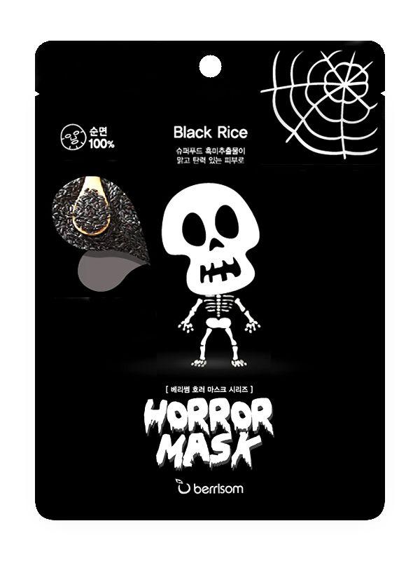 Berrisom Horror Mask Skull - Black Rice