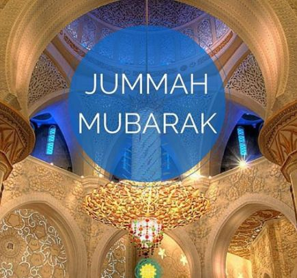 Best 25+ Jumma mubarak images ideas on Pinterest Jumma mubarak - l f rmige k che