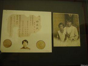 1932년 8월 카이유로 받은 상장. 여름 어는날의 모델이 되준 소녀와의 사진