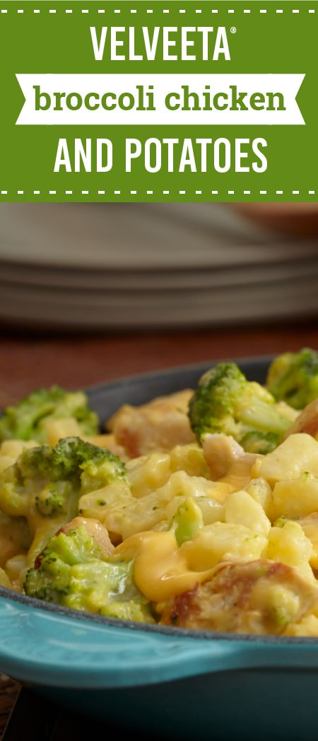 VELVEETA® Broccoli Chicken and Potatoes – Here's a great dish that comes together in a skillet in no time—complete with chicken, broccoli, chunky hash-browned potatoes and lots of cheese! Ready in just 30 minutes, you and your family are sure to enjoy this recipe.