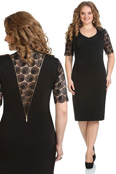 ce40ae3fa3c Нарядные платья для полных женщин белорусской компании Andrea Style. Осень-зима  2014-2015