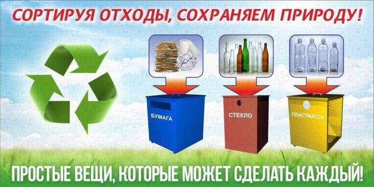 Зелёный Севастополь