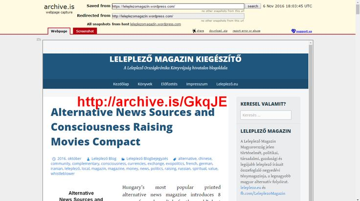Leleplező Magazin blog archívuma: http://archive.is/GkqJE