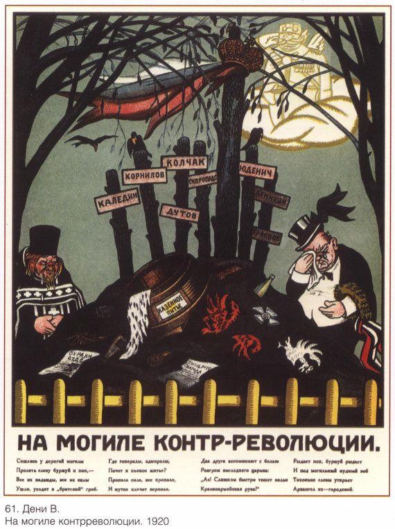 Communism USSR poster Soviet propaganda 234 by SovietPoster