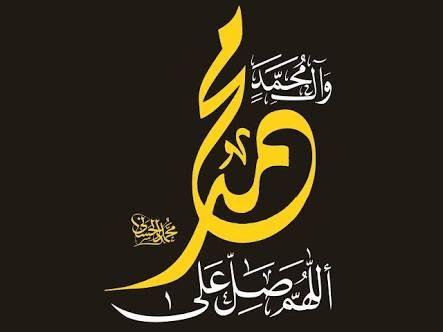 الخطاط محمد الحسني المشرفاوي