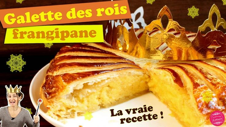 👑 GALETTE DES ROIS FRANGIPANE, la vraie recette !!! 👑 #galette #frangipane #rois