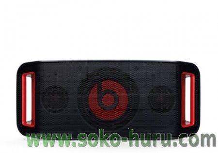 Wireless beats by DRE speakers  >>  <<