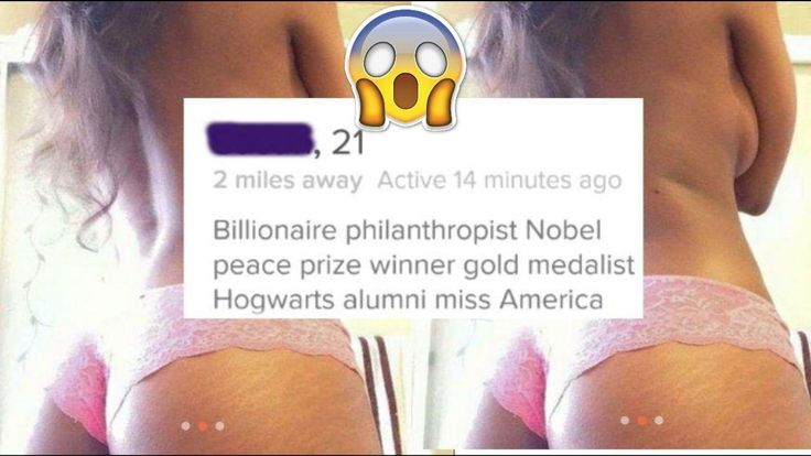 10 Tinder Users With Some Bizarre Personal Resumes