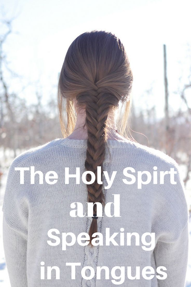 If you have a hard time understanding the Holy Spirit and speaking in tongues then check out this story of how I discovered them both. www.bloomandbless.com