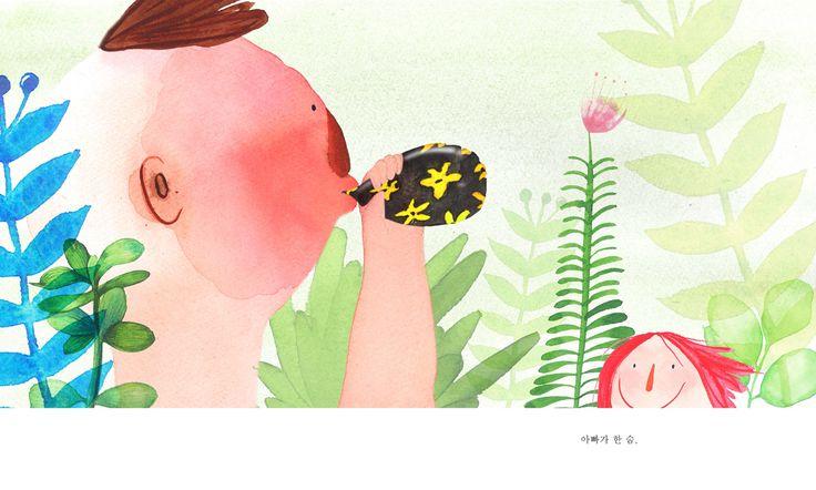아빠,아빠와딸,풍선부는모습,풍선,숲속,소녀,행복,사랑,상쾌함,일러스트,illustration,picture book